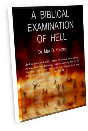 an examination of the book of revelation The book reveals jesus christ, the god of the bible, in his role during the  for  40 years (the biblical time of testing) until titus destroyed jerusalem (70 ad.